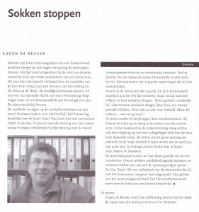 Tekstblad - column